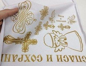 наклейка для крещения золото