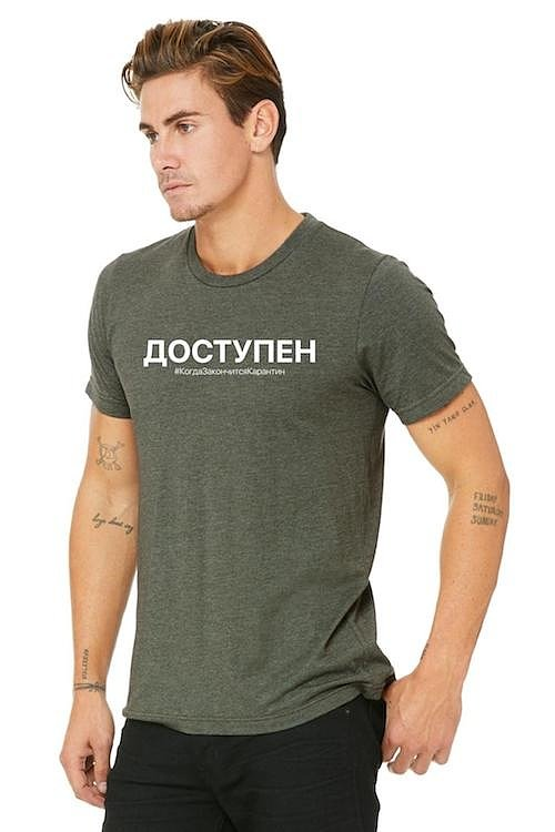 Принт с надписью Карантин на футболку