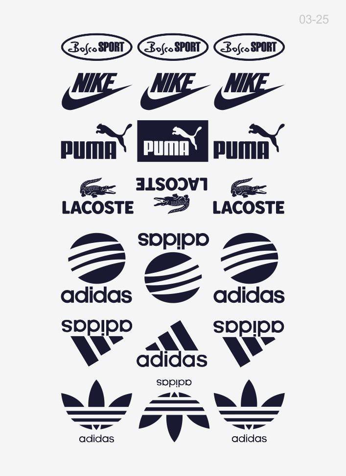 Картинки бренды спорта